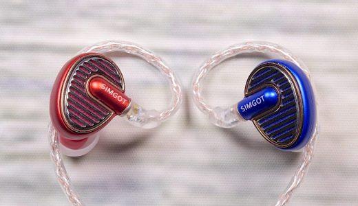 【レビュー】SIMGOT EN700PRO RED & BLUE ダイナミック型イヤホンを試す