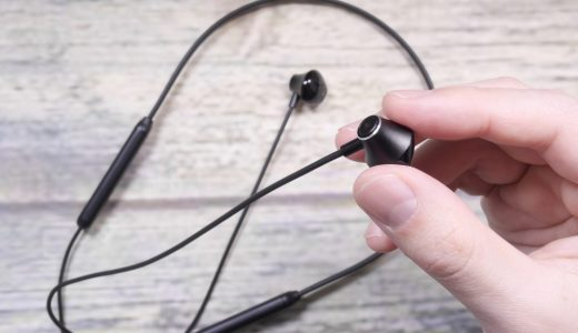 【レビュー】PZX 98 black Bluetooth Earphonesを試す