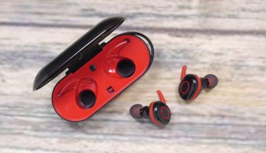 【レビュー】激安左右独立型ワイヤレスイヤホン『PZX PZX-45 Bluetooth Earphones』を試す