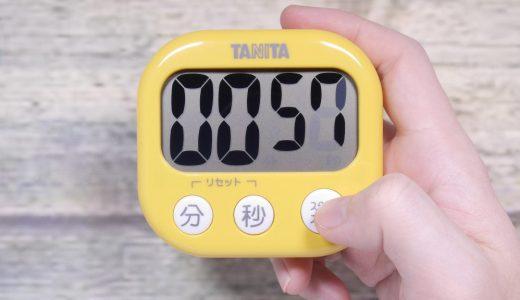 【レビュー】タニタ でか見えタイマー100分 TD-384-MY を買いました