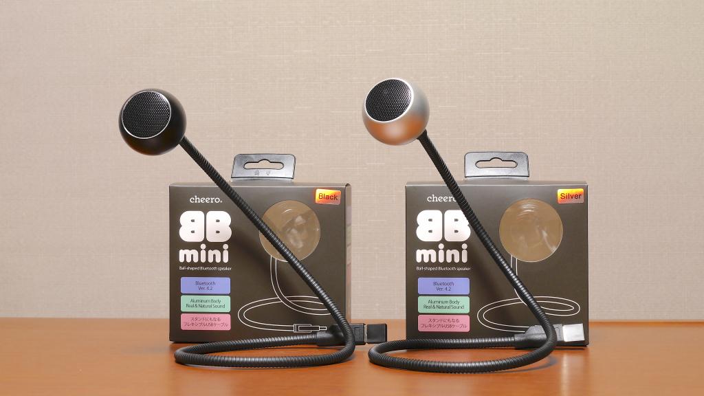 【レビュー】cheero 3rd audio project 第1弾 タイムドメインラボ監修 Bluetoothスピーカー『cheero BB mini』を試す