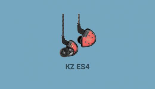 KZなのに例のゴムゴムケーブルじゃないハイブリッド型イヤホン『KZ ES4』を試す