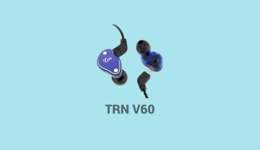 反響感が強い2DD+1BA仕様のハイブリッド型イヤホン『TRN V60』を試す