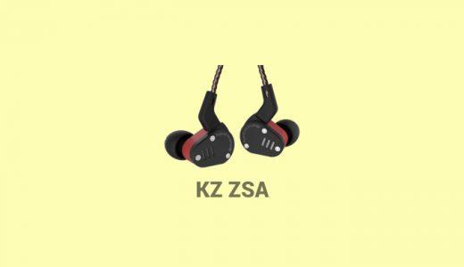 小ぶりになった1BA+1DD仕様のハイブリッド型イヤホン『KZ ZSA』を試す
