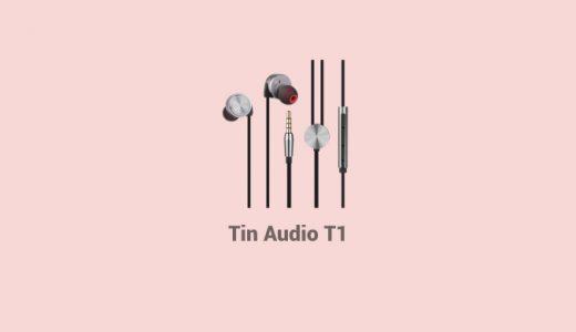 「全体的にバランスがよくってこれ」なダイナミック型ドライバー1発のアンダー5000円イヤホン『Tin Audio T1』を試す