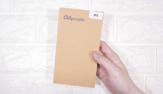【レビュー】端まで貼れて段差が出来ない理想的な保護ガラス『OAproda iPhone X ガラスフィルム』を試す