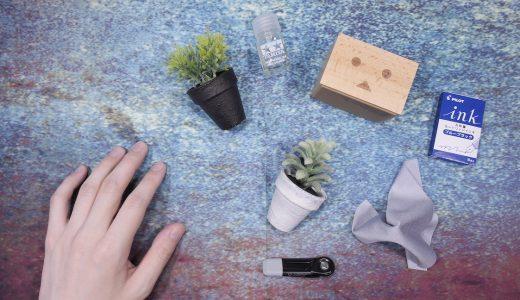 【レビュー】ブログ写真/物撮り用背景として『k-outdoor 背景布』を試す