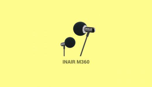 世界初!! 360°音に包まれる新感覚!! インエアー方式イヤースピーカー『INAIR M360』を試す