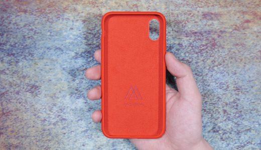 【レビュー】ガラスフィルム付きでQi対応の『JASBON 耐衝撃 iPhone Xケース レッド』を試す