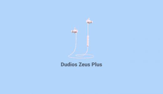 aptX対応で珍しいピンク色のBluetoothイヤホン『Dudios Zeus Plus』を試す