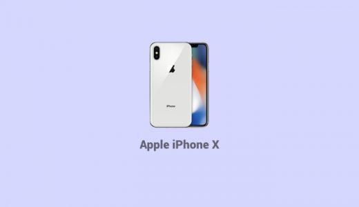完全に買うタイミングが今じゃないスマートフォン『Apple iPhone X 256GB』を試す ①