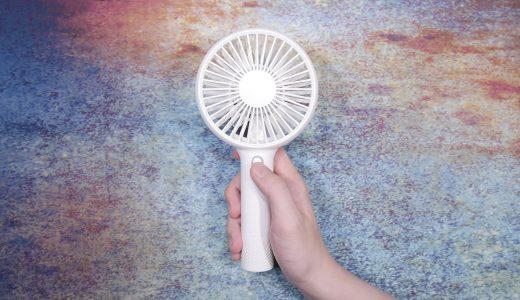 【レビュー】『Spigen x Tquens H900』 風量5段階調節可能で最大12時間使用可能な充電式ポータブルUSB扇風機を試す