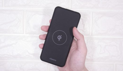 【レビュー】iPhoneXと相性抜群なワイヤレス充電(Qi)に対応したモバイルバッテリー『cheero Powermix 6000mAh』を試す