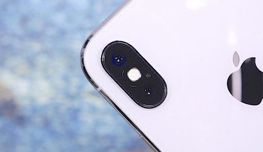 【レビュー】透過率99%で極薄な『VELAGOL iPhoneX カメラ保護ガラスフィルム 4枚入り』を試す【Amazon's Choice】
