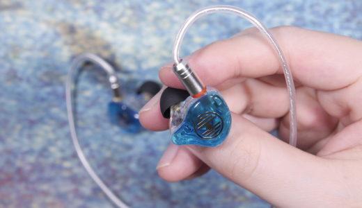 【レビュー】丁度いい塩梅のチューニング!!『HiFiHear Audio 2BA+1DD ハイブリッド型イヤホン 』を試す