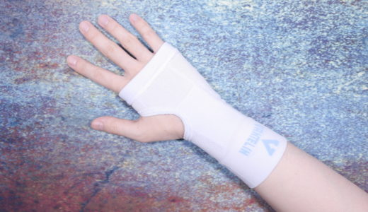 【レビュー】パソコン/マウス腱鞘炎対策『バンテリンサポーター 高通気タイプ 手くび専用』を試す