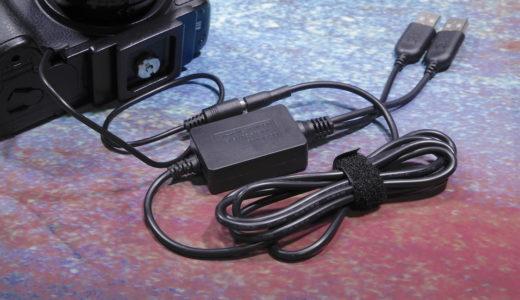 【レビュー】Panasonic GH4 GH5 G9等で使える デュアルUSB電源ACアダプタキットを試す