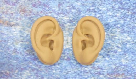 【レビュー】『Log Total シリコン製 耳型/イヤホンスタンド』Amazonで購入可能な杏色の耳型を試す