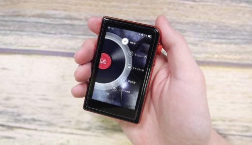 【レビュー】SHANLING ( シャンリン ) M2s ハイレゾ対応 ポータブルミュージックプレーヤーを試す