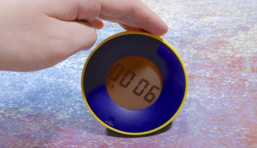 【レビュー】重力センサー搭載でオシャレなデザインの Stylepie 多機能目覚まし時計 を試す