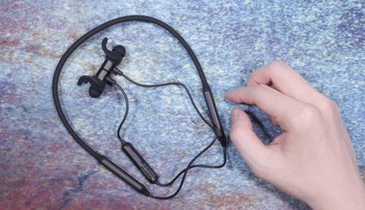 【レビュー】『SoundPEATS (サウンドピーツ) Force』aptX対応 ネックバンド型 Bluetoothイヤホンを試す