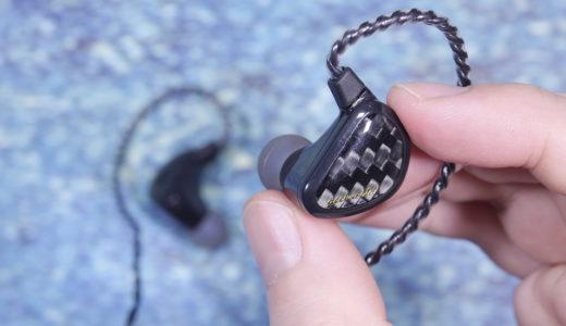 【レビュー】GEEK WOLD GK3 3DD仕様のクセが凄い変態サウンドイヤホンを試す