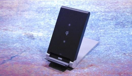 【レビュー】折りたたみ式 ワイヤレス充電器 cheero 2 Coils Wireless Charger Stand を試す