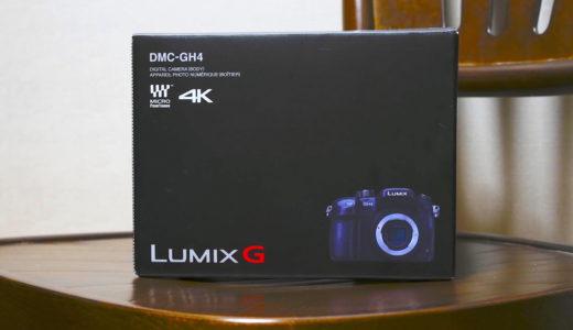 2018年ですが、Panasonic LUMIX DMC-GH4を買いました