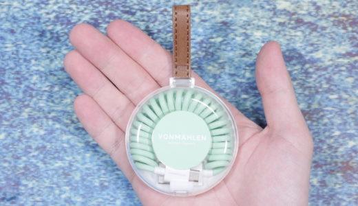 【レビュー】allroundo 6in1で手のひらサイズの万能充電ケーブルを試す。