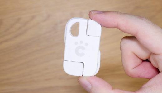【レビュー】コンパクトで軽量な cheero Plate Cable with micro USB を試す