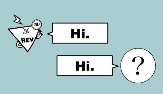 【告知】やっとこさ「Chat(チャット)」を始めます。