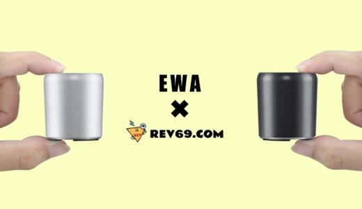【プレゼント企画 ※終了】EWA A107 プレゼント企画の概要