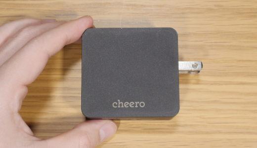 【レビュー】cheero USB-C PD Charger 45W対応 USB ACアダプタ CHE-326を試す