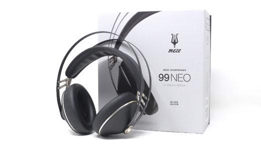 【レビュー】Meze Audio 99 Neo 漆黒のヘッドホンを試す