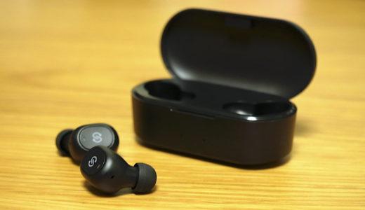 【レビュー】SoundPEATS(サウンドピーツ)TrueFree+ アンダー4000円の完全ワイヤレスイヤホンを試す