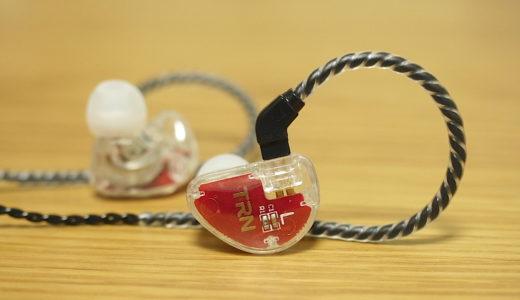 【レビュー】TRN V30 ハイブリッド型(1DD+2BA)イヤホンを試す