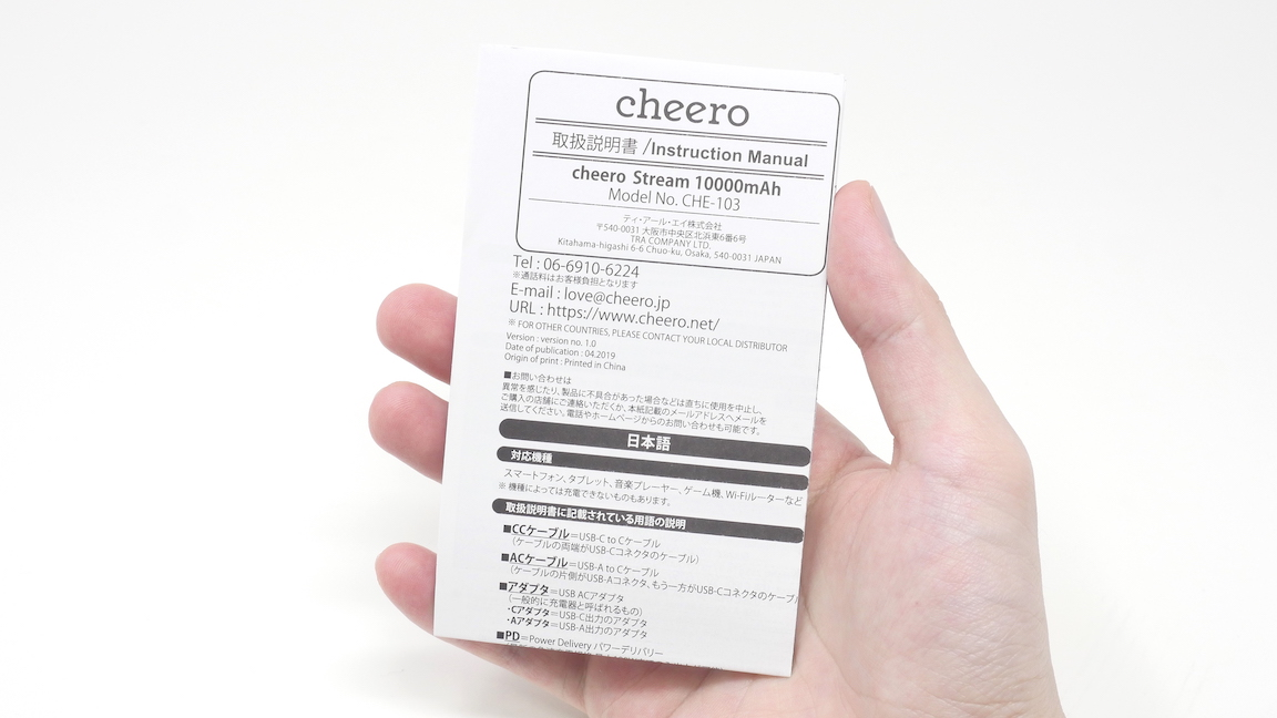 cheero Stream 10000mAh with Power Delivery review