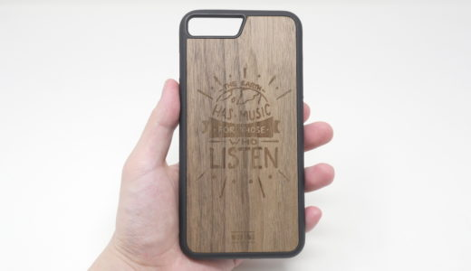 【レビュー】WOODWE ウォールナット製のiPhoneケースを試す