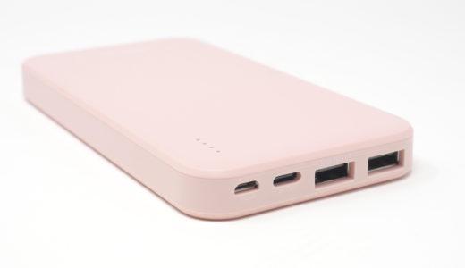 【レビュー】cheero Bloom 10000mAh 大容量の廉価版モバイルバッテリーを試す
