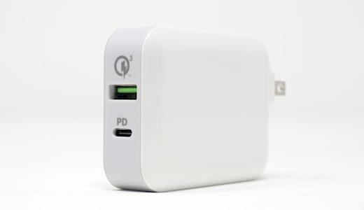 【レビュー】cheero Smart USB Charger 48W 石鹸みたいなUSB ACアダプタを試す