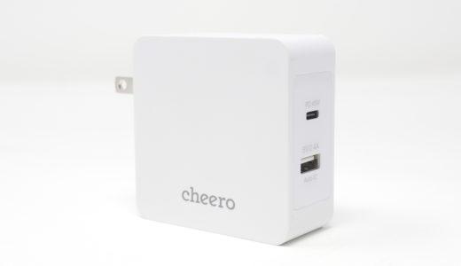 【レビュー】cheero 2 port PD Charger  CHE-328 高出力なUSBアダプタを試す