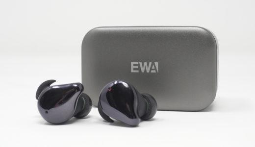 【レビュー】EWA T200 Bluetooth 5.0 まるで「そこにいる」ような完全ワイヤレスイヤホンを試す
