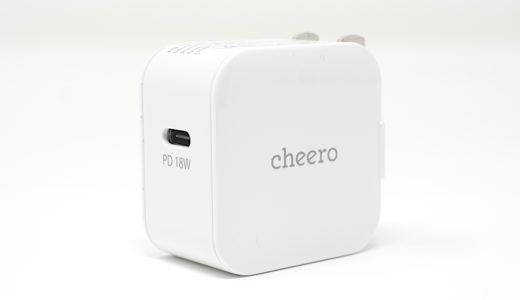 【レビュー】cheero USB-C PD Charger 18W mini CHE-329を試す