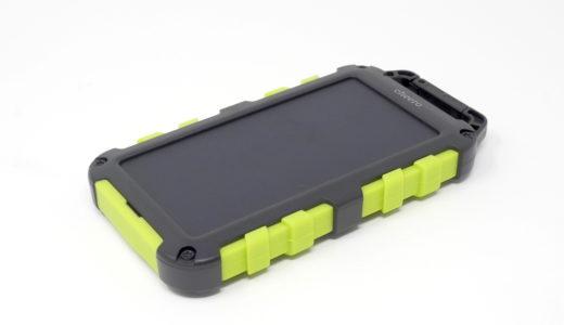 【レビュー】cheero Solar Power Bank 10000mAh ソーラー充電可能な大容量モバイルバッテリーを試す