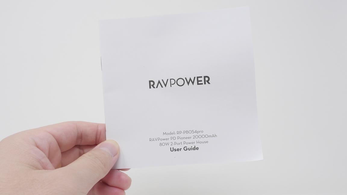 RAVPower RP-PB054pro付属品の画像