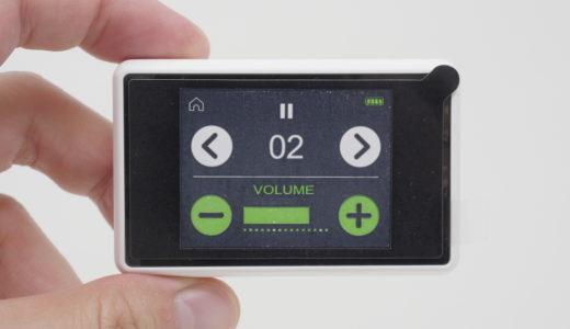 【レビュー】NEM(ネム)快適音源を再生するワイヤレスモバイルプレーヤーを試す