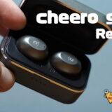 【レビュー】cheero gem 宝石を意味するブンブン丸な完全ワイヤレスイヤホンを試す
