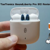 【レビュー】TaoTronics SoundLiberty Pro S10 完全ワイヤレスイヤホンを試す