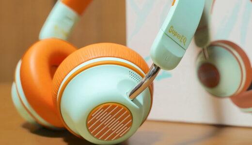 【レビュー】OneOdio SuperEQ S2 奇抜なカラーのワイヤレスヘッドホンを試す
