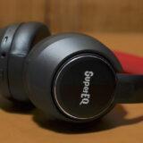 【レビュー】OneOdio SuperEQ S1 ハイブリッドアクティブノイズキャンセリングヘッドホンを試す
